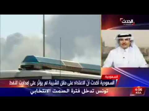 المحلل السياسي د  أحمد الشهري أجهزة الاستخبارات الإيرانية تقف وراء الهجمات على السعودية وميليشيا الح