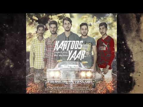 Kartoos Yaar  full song  Moli Mallekan  full Audio