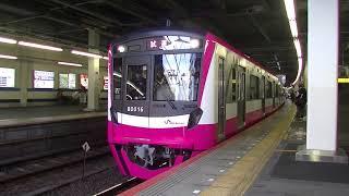 新京成電鉄80000形(80016編成) 試運転列車 新津田沼駅出発