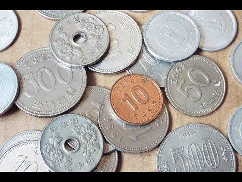 Japan & South Korea Coin Collection (2018)