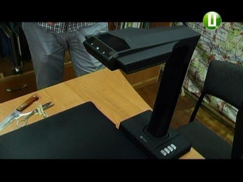 Поділля-центр: Державний архів Хмельницької області отримав сканер для оцифрування документів