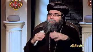 """برنامج """" شــهـــود الـمـيــلاد """" .. الحلقة ( 4 )"""