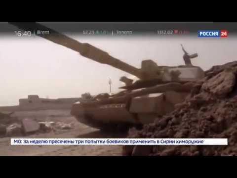 Ирак спустя 15