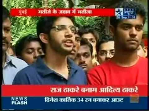 Raj Thackeray  Vs  Aditya Thackeray
