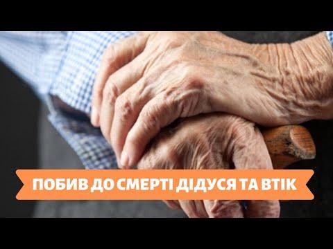 Телеканал Київ: 05.12.19 Столичні телевізійні новини 08.00