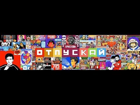 Pixel Battle VK 2019 Full Timelapse   Пиксель Баттл Таймлапс 2019