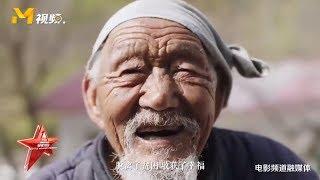 走进三区合一阜平县:太行山深处 革命老区的壮阔景致【新闻资讯 | News】