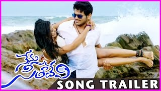 Nenu Seethadevi Movie Idivarakidi Song Trailer || Sandeep, Bavya Sri