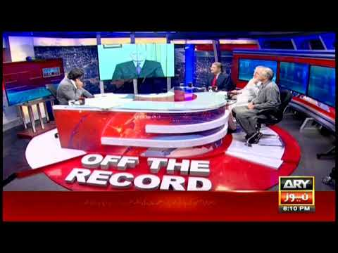 Off The Record - Topic:Is NAB hapless infront of Nawaz Sharif?