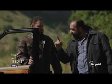 الهيبة - 17/06/2017 - Promo Episode 23