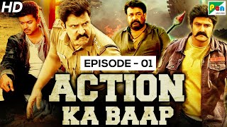 Action Ka Baap - EP 01 | Back To Back Superhit Action Scenes | Saamy², Jaya Janaki Nayaka, Jay Simha
