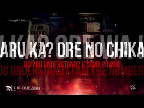 "Shinsuke Nakamura NEW WWE Theme Song - ""Shadows of a Setting Sun"" with Lyrics and Download Link"