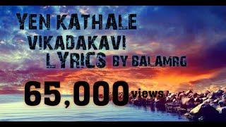 yen-kathale---by