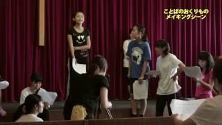 明日愛媛県松山市の市民会館で上映される、森幸一郎監督による市民映画...