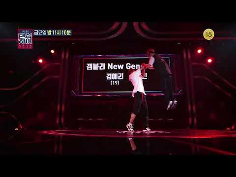 댄싱하이 - [무편집 풀영상] 갬블러크루 20180907