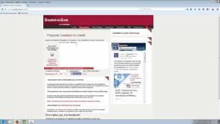 Βίντεο 574 Μετατροπέας Greeklish Σε Ελληνικά
