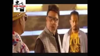 Shomrat New Bangla Movie 2016    HD YouTube