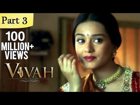 Image Result For Vivah Full Movies