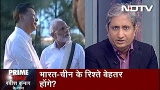 Prime Time With Ravish Kumar, Oct 11, 2019 | Are Trade ties With China Hurting Indian Manufacturers?
