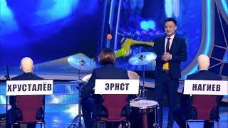 КВН Сборная Забайкальского края - Жюри на репетиции
