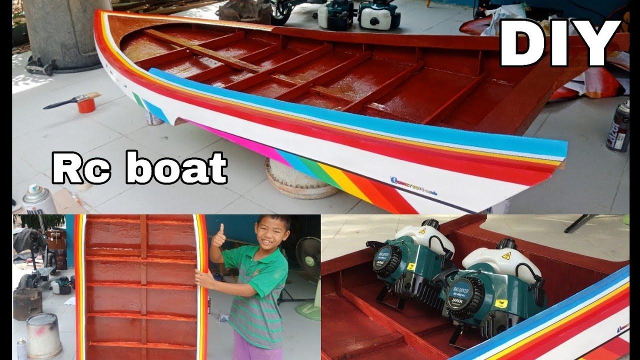 เรือสองตอนบังคับน้ำมัน (คนนั่งได้)เครื่องตัดหญ้า 40cc 2ตัว