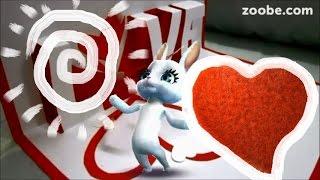 Zoobe Зайка С днем Святого Валентина!