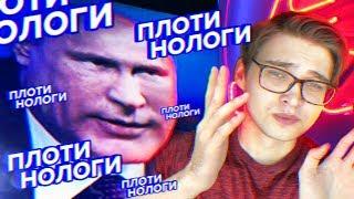 плоти нологи / Левацкая Медуза и повышение налоговых сборов в России