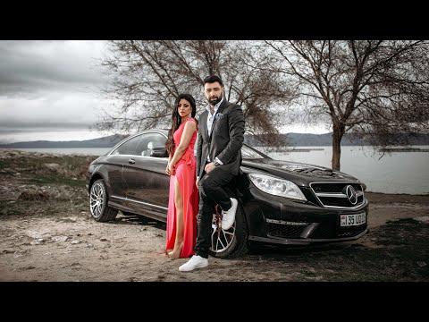 Avo Adamyan & Narine Mkrtumyan - Garun E Bacvel