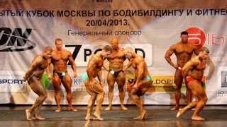 Кубок Москвы 2013 категория свыше 100 кг