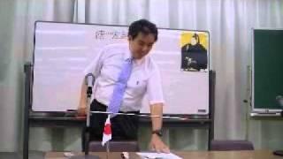 平成22(2010)年9月5日に大阪・茨木で行った、第7回良くわかる歴史講座...