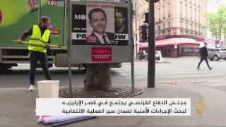خمسون ألف شرطي فرنسي لتأمين الانتخابات