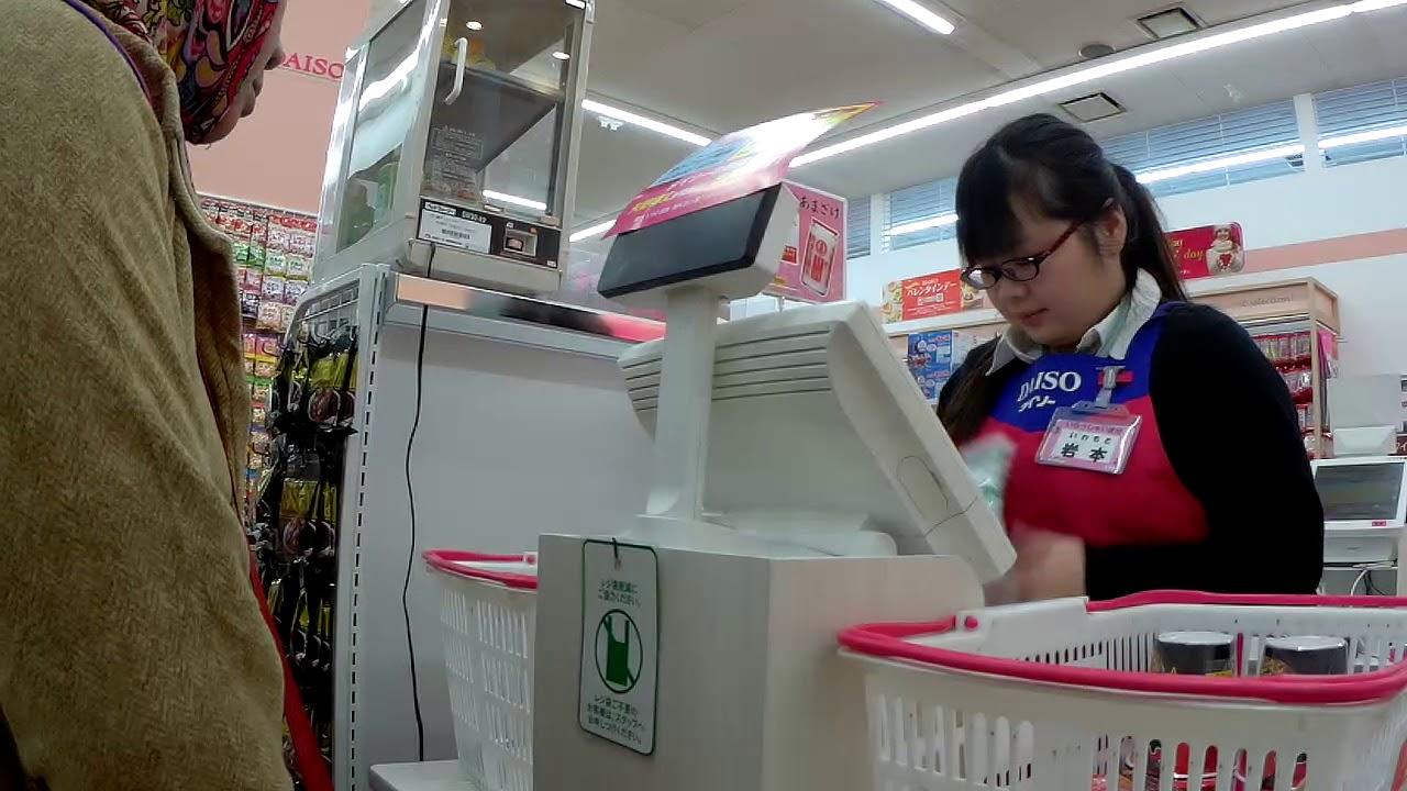 Download Akak Cashier Bersuara Anime