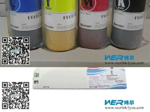 China best cheap water transfer ink for sale price in France manufacturer