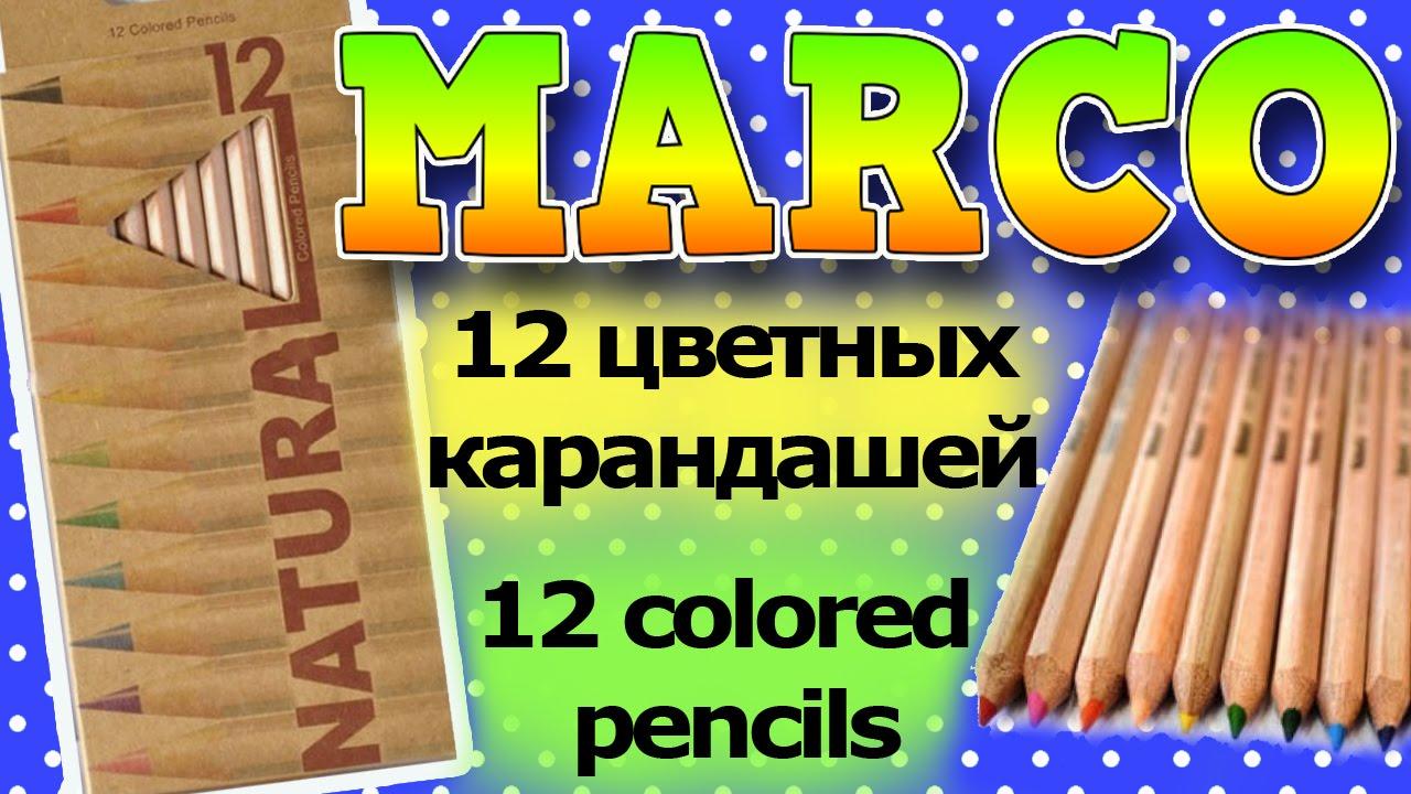 Обзор цветных карандашей Marco - YouTube