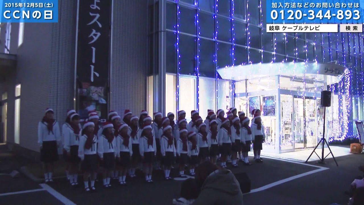 CCNの日(2015年12月)