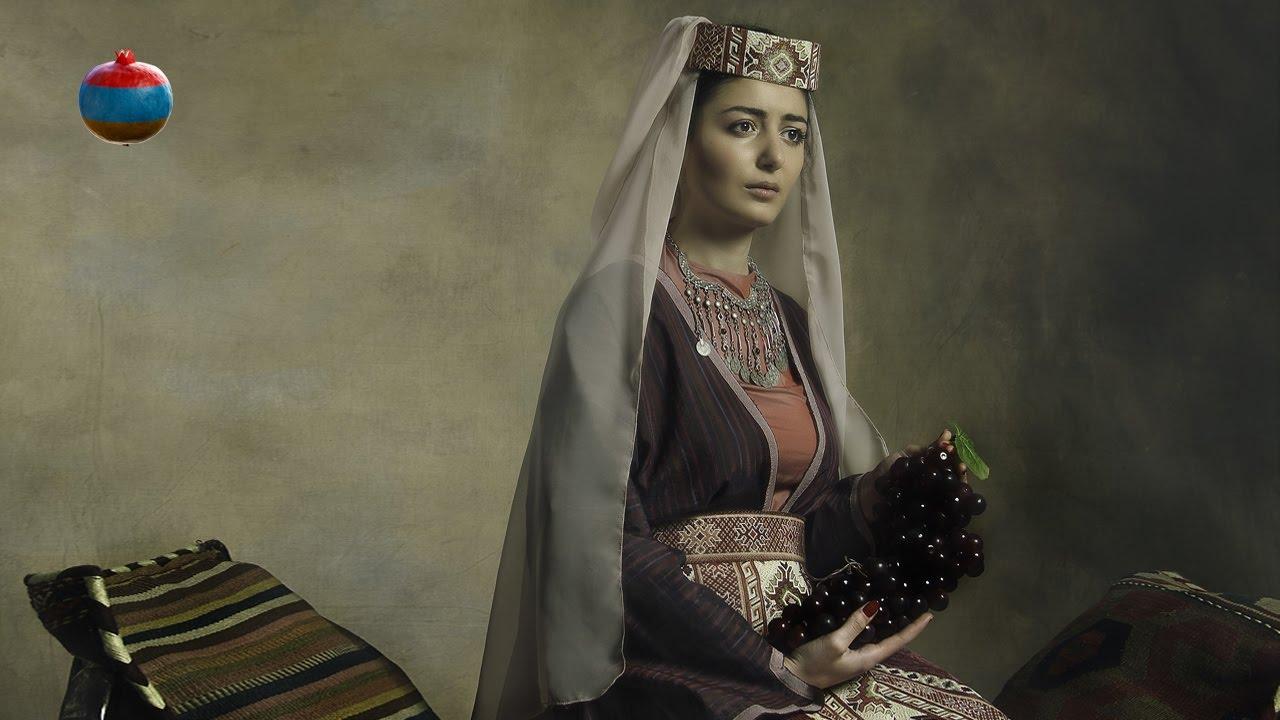 Армянский национальный костюм-Тараз - YouTube