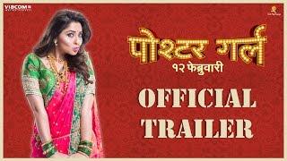 Poshter Girl Official Trailer   In Cinemas 12th February 2016   Sonalee Kulkarni, Jitendra Joshi