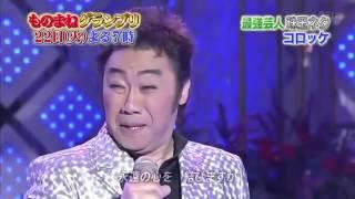 コロッケ 米津 玄 師
