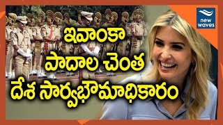 Hyderabad Public fires On Telangana Govt Over Ivanka Trump visits | New Waves