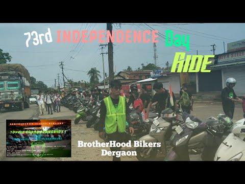 Independence Day Ride | Gear Axom Vlogs | Dergaon To Bokakhat Anath Ashram