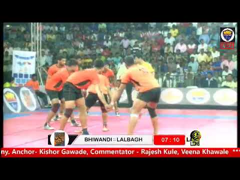 Lalbagh vs Bhiwandi Semifinal 2 | Mahamumbai Kabbadi league 2018