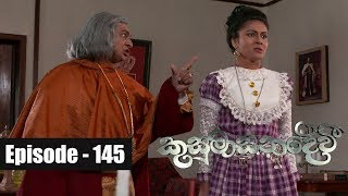 Kusumasana Devi | Episode 145 11th January 2019 Thumbnail