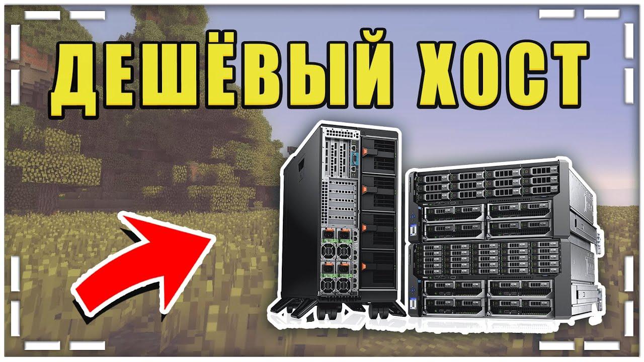 облачный сервер ivideon