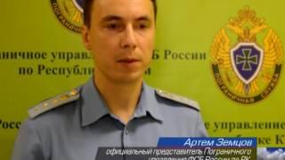 Пограничники изъяли тринадцать кустов конопли у крымчанина