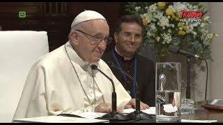 Przemówienie papieża Franciszka wygłoszone podczas spotkania z młodymi małżonkami i z narzeczonymi