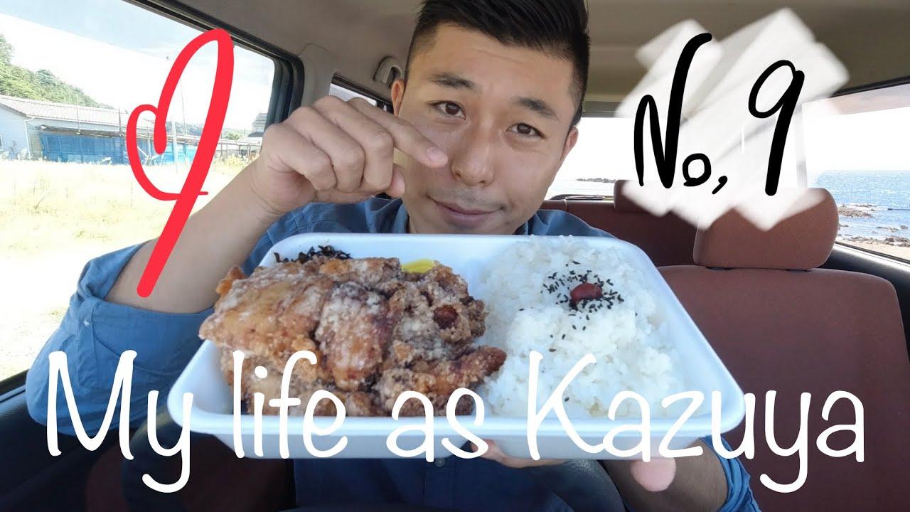No,9 Rico rico rico y bla bla bla Comida de Japonés