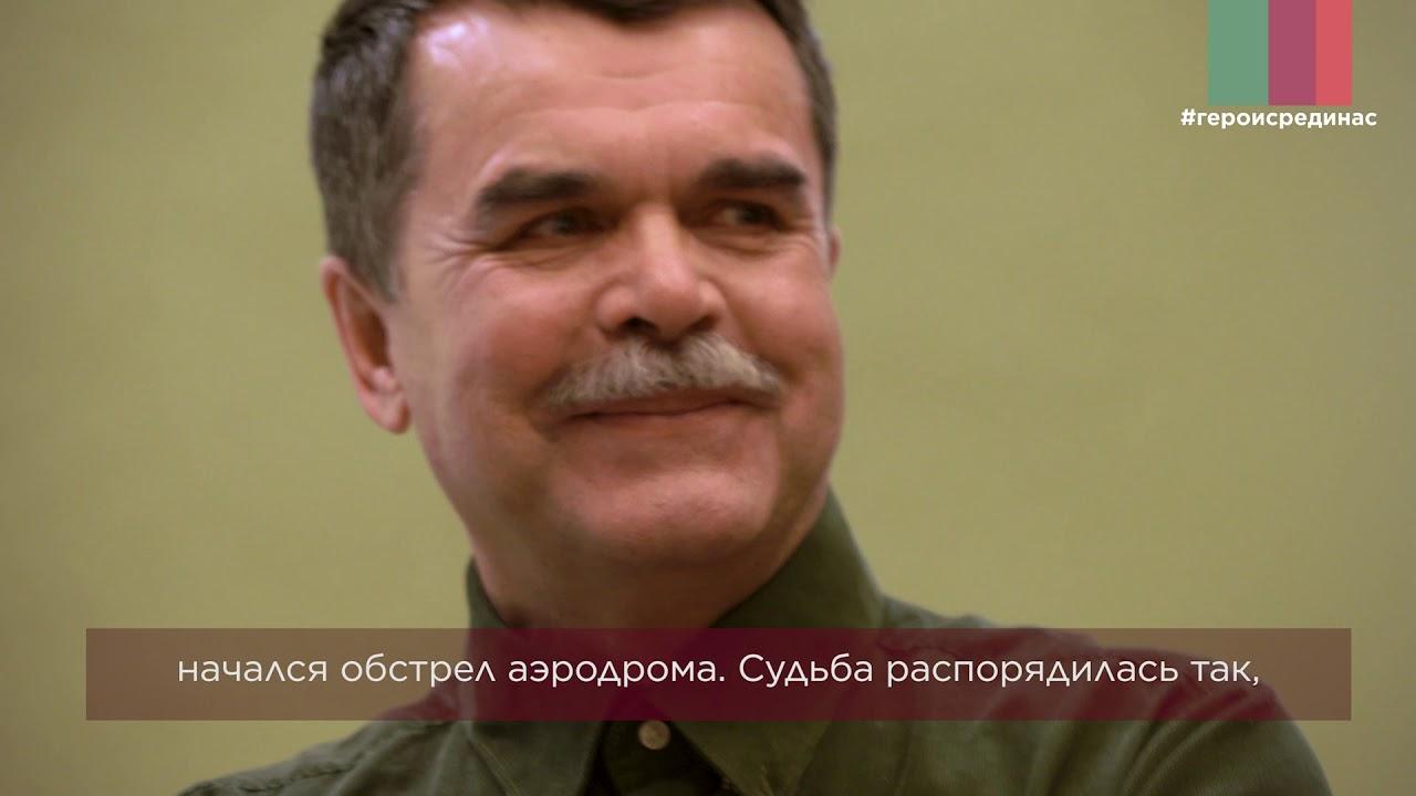 Копыркин Анатолий Степанович