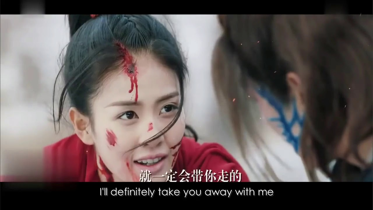 45s The Legends (Chinese Drama 2019) Teaser