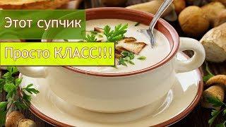 Как приготовить грибной суп с перловкой