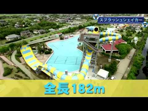 Hasunuma water garden Chiba 2015-8-19